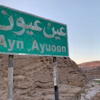 Wadi Ayoon